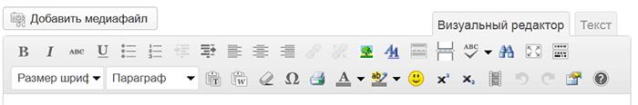 еще один плагин для визуального редактора wordpress