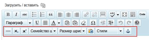добавляем кнопки в редактор wordpress