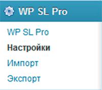 перелинковка wordpress