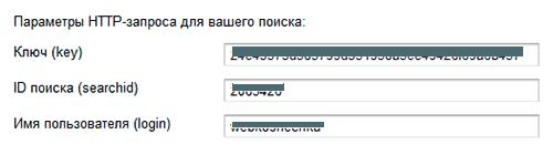 Яндекс пингер плагин