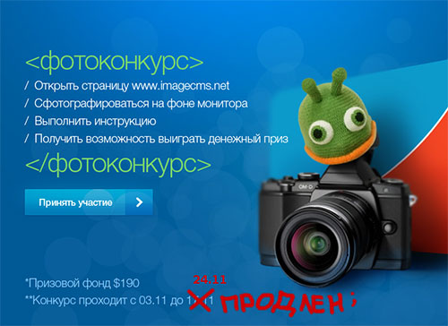 fotokonkurs_forum_NEW3