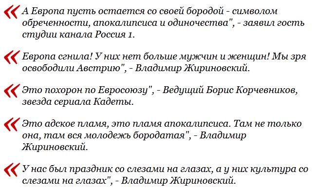 13-05-2014 1-10-33